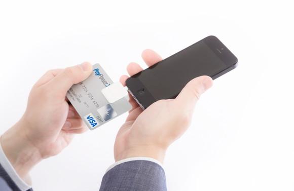 スマートフォン支払い